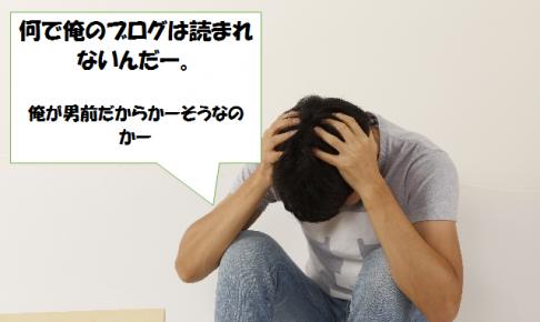 blog-yomarenai