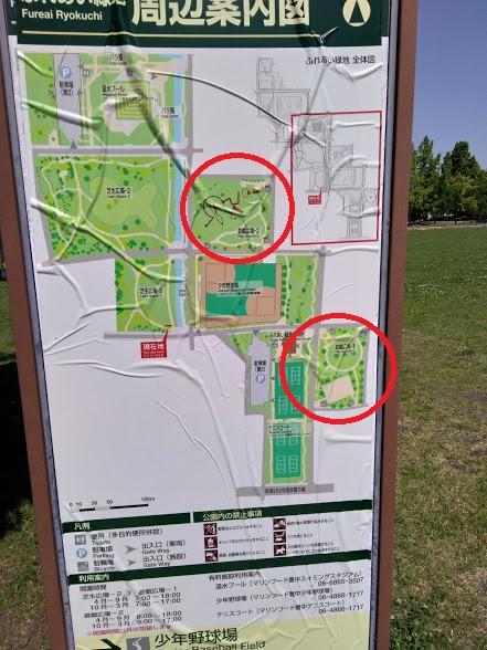 ふれあい緑地公園マップ
